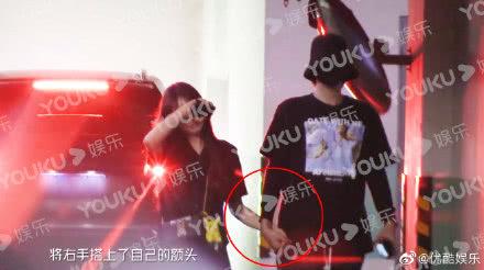 吴亦凡女友被扒是吴磊同学,女方主动追吴,早在演唱会上就发糖!