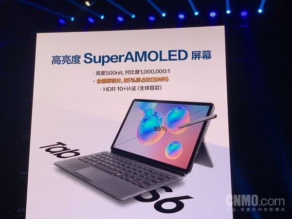 三星Galaxy Tab S6发布 首次支持HDR10+还有后置双摄