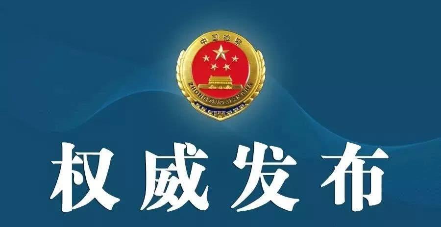 """云南省人民检察院通报""""唐雪正当防卫一案"""":系正当防卫,撤回起诉"""