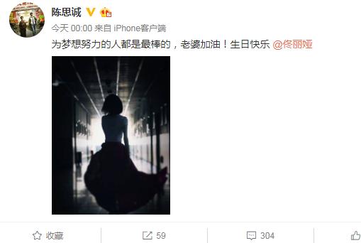 陈思诚晒背影图,佟丽娅不回应祝福,网友称要走上马伊琍文章老路