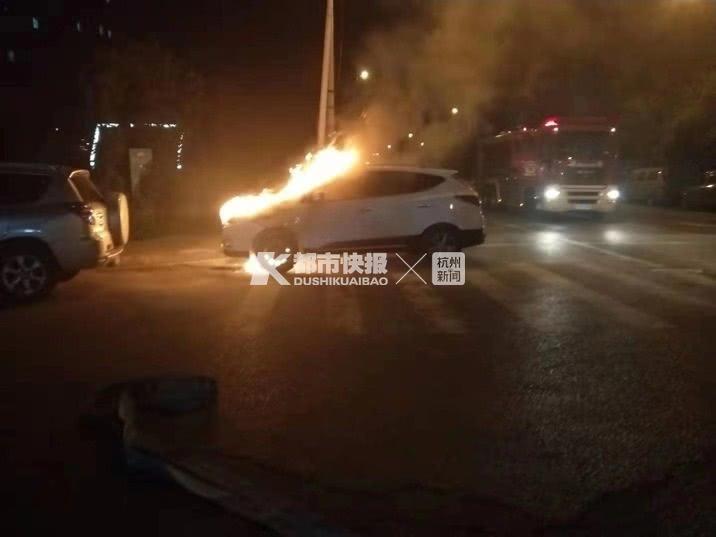 一晚上杭州两辆车发生自燃!天气热,车主们都要注意了