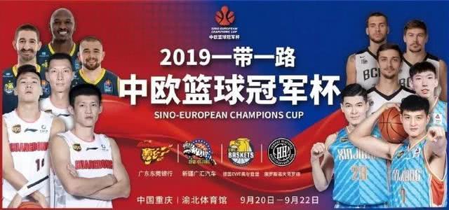 广东宏远兵不血刃攻破德国城堡,中欧篮球冠军杯取首胜外还有收获