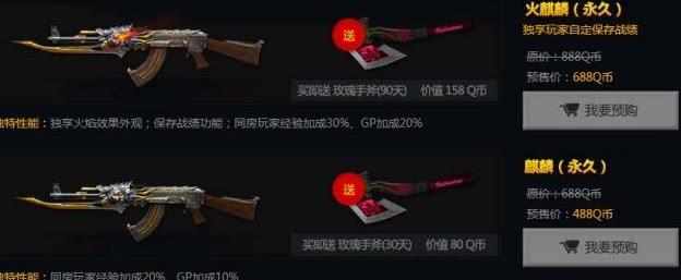 《CF》究极体大佬晒仓库,400把英雄级武器,这是多少钱?