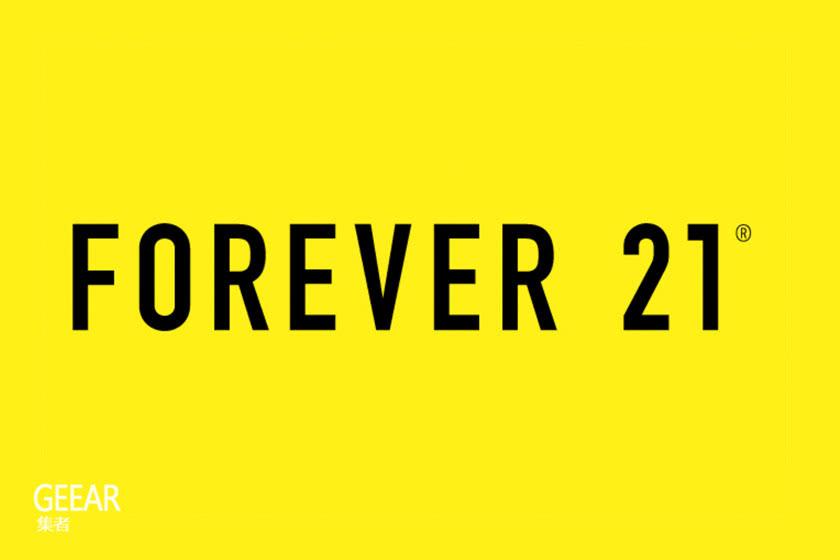 商仍无果,曾经的快时尚龙头之一Forever 21或将申请破产保护?