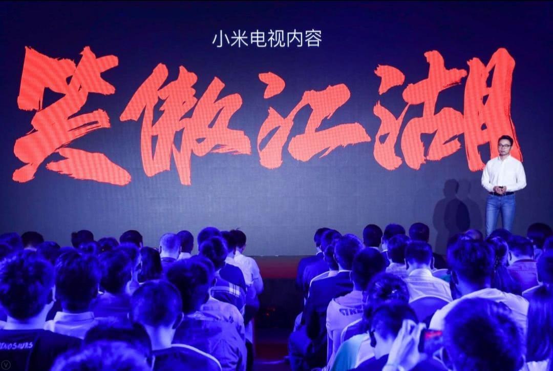 李肖爽11点突然发文,小米电视冲击中国首个1000万台,霸气