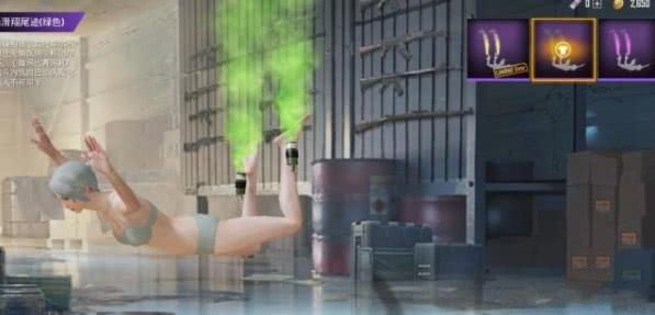 和平精英:玩家发现新道具,触发脚底冒烟特效,跳伞专属!