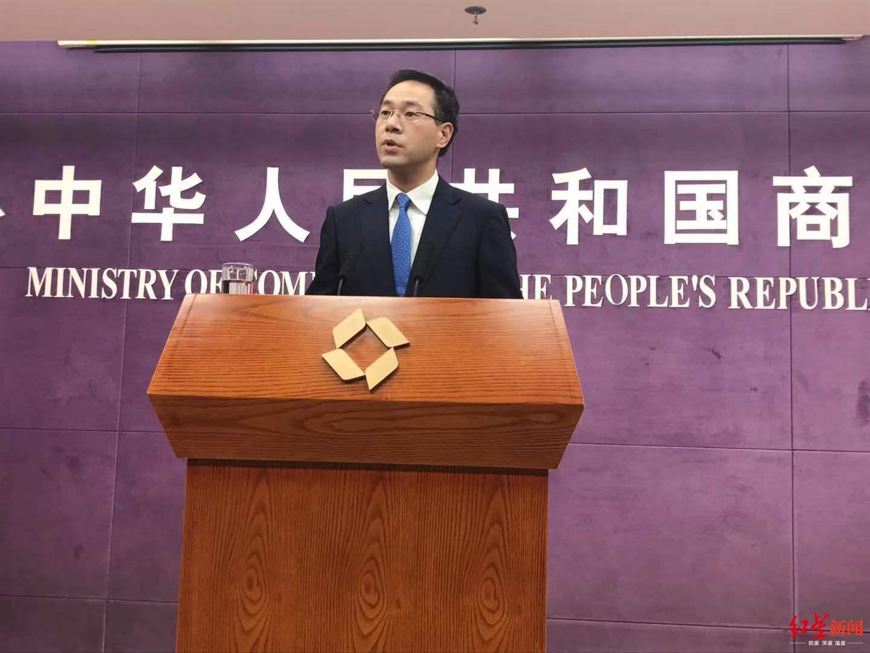 商务部:希望美方公平公正对待中国投资者