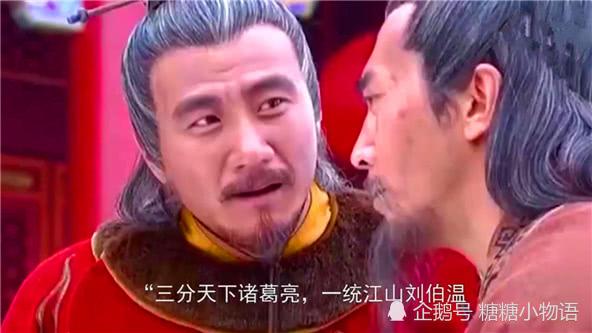刘伯温在诸葛庙发现一首诗,连跪三下转身辞官,终究没落好下场