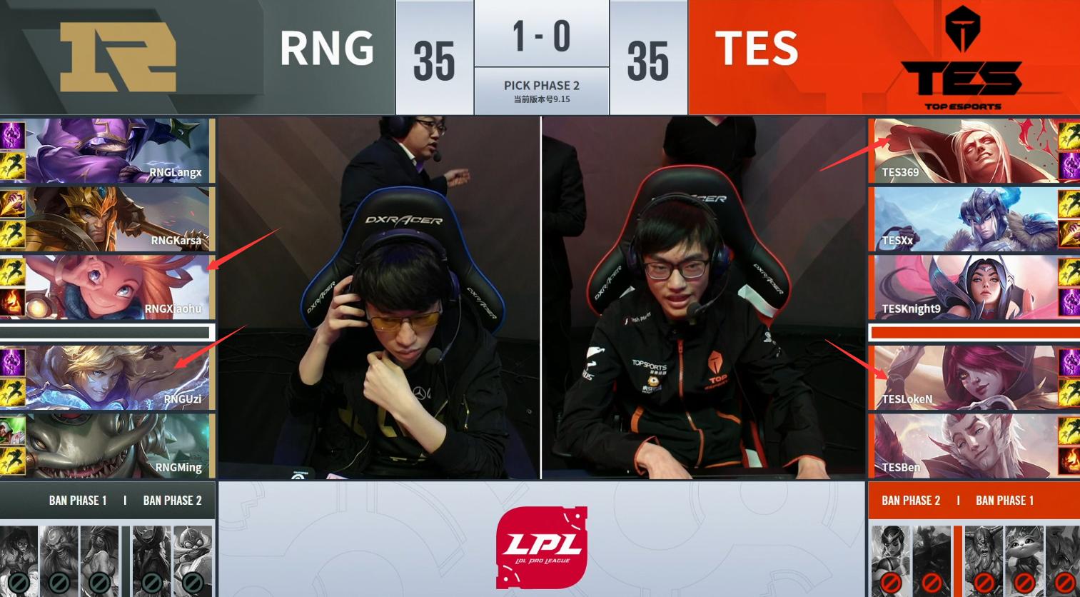 LOL:RNG拿下赛点,锅老师:澡子哥下路把把教对面玩英雄!