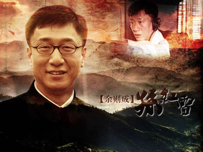 他是余则成的原型,军统南京站站长,因策反失败而牺牲