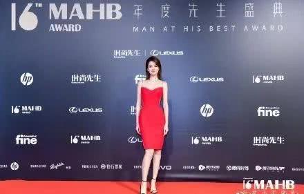 时尚先生红毯生图:乔欣红裙动人,钟楚曦杨采钰比美,杨颖艳压