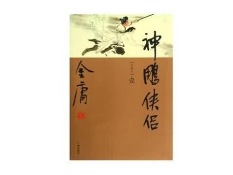 新版《神雕侠侣》主演曝光,小龙女居然是她?
