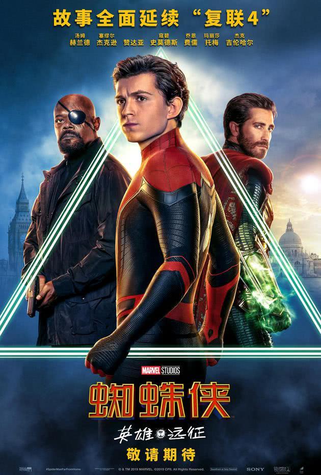 <b>《蜘蛛侠》将留在漫威电影宇宙,索尼漫威将拍摄第三部且已定档</b>