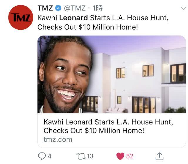 小卡打算在洛杉矶买房,价值1000万美金,这是打算常驻了