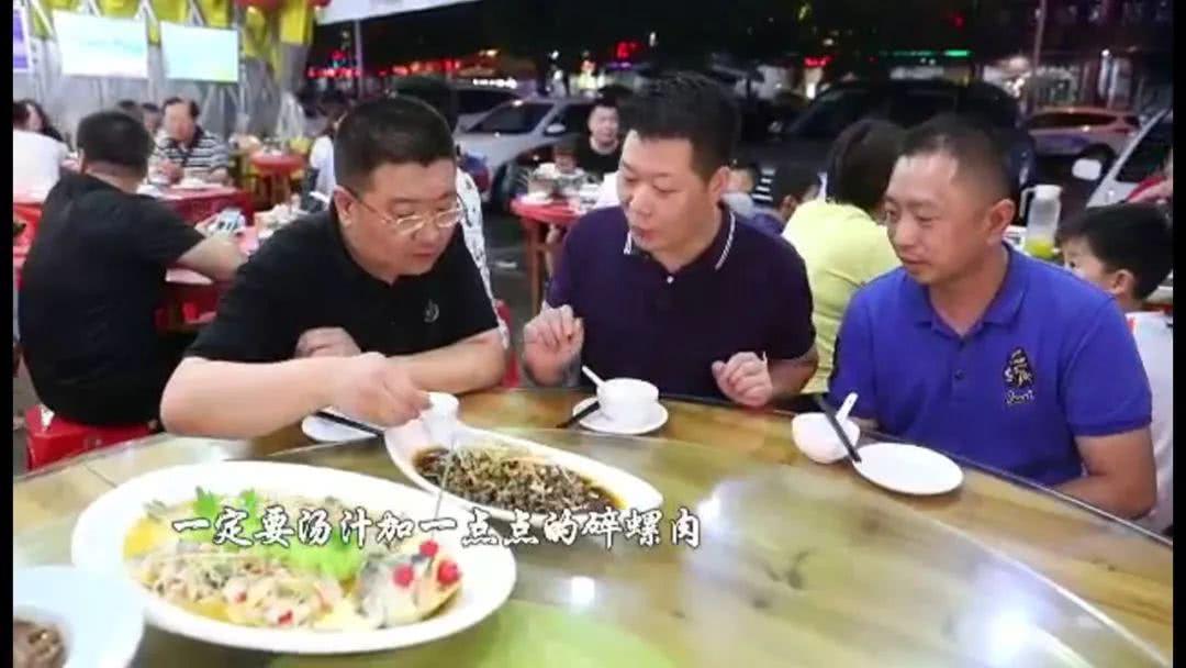 霞浦这道美食曾获国际特别金奖,最近又登上了中央电视台