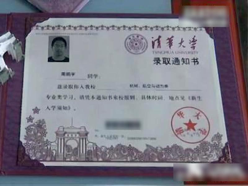 父亲患癌症,重压下江苏学子高考421分进清华,父母喜极而泣
