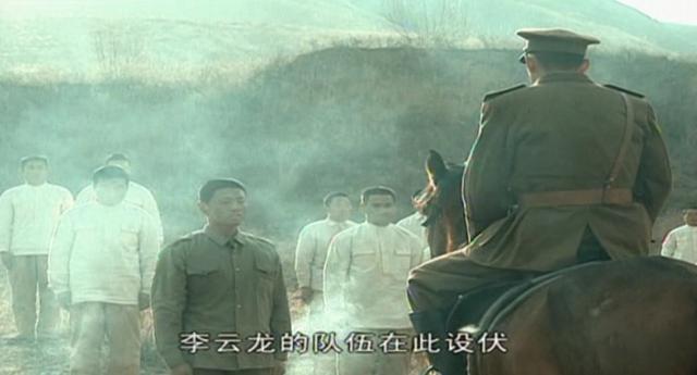 亮剑:一群精锐被人扒了衣服,让我对楚云飞的治军能力产生了怀疑