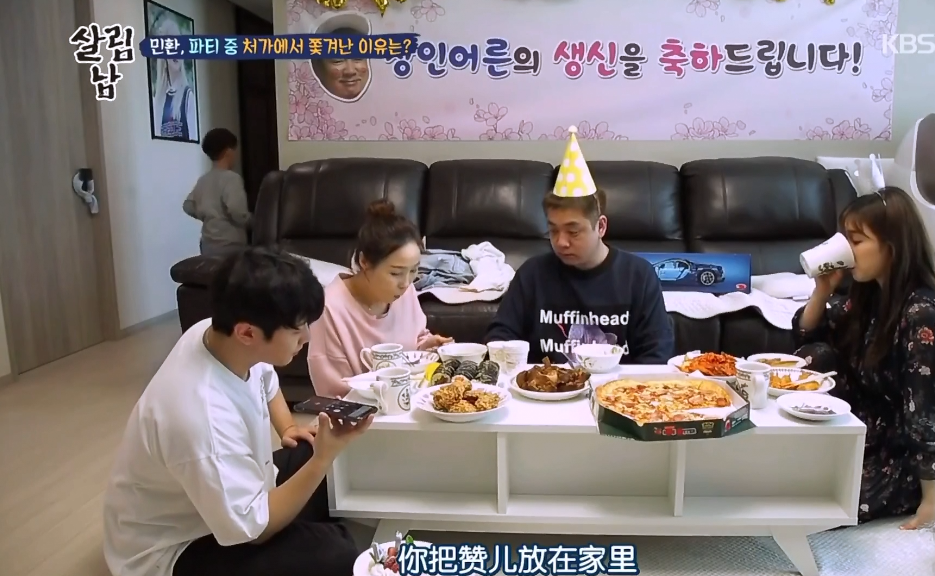 中国版《做家务的男人》将开播,魏大勋和爸爸花式沙发瘫,好真实