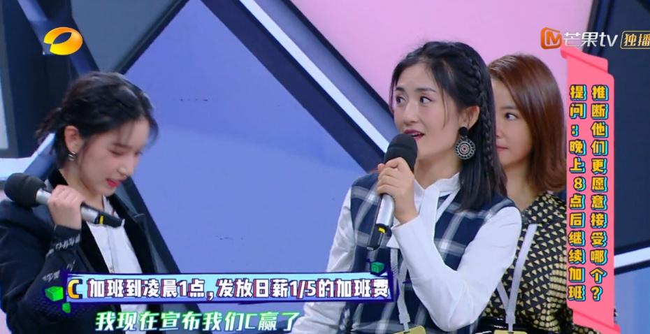 《快本》刘涛讲话谢娜一脸不耐烦!频频给吴昕闭麦,她一脸无奈!