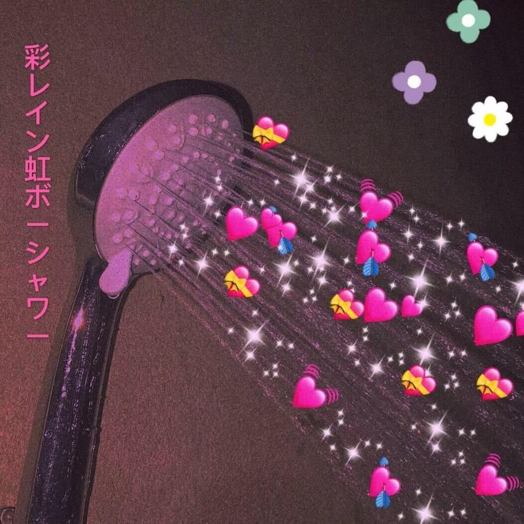 <b>超甜超可爱的空间恋爱说说,甜出天际,最适合小仙女撩男神</b>