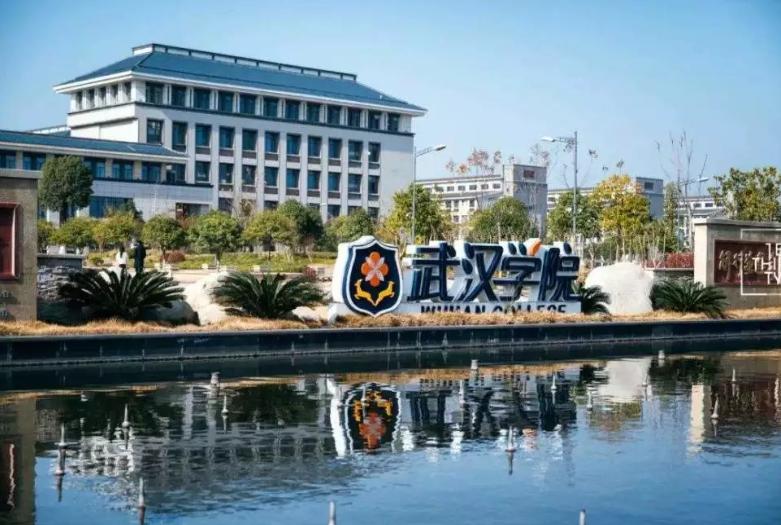 中国最霸气的城市,拥有84所大学容纳百万大学生,数量全国第一