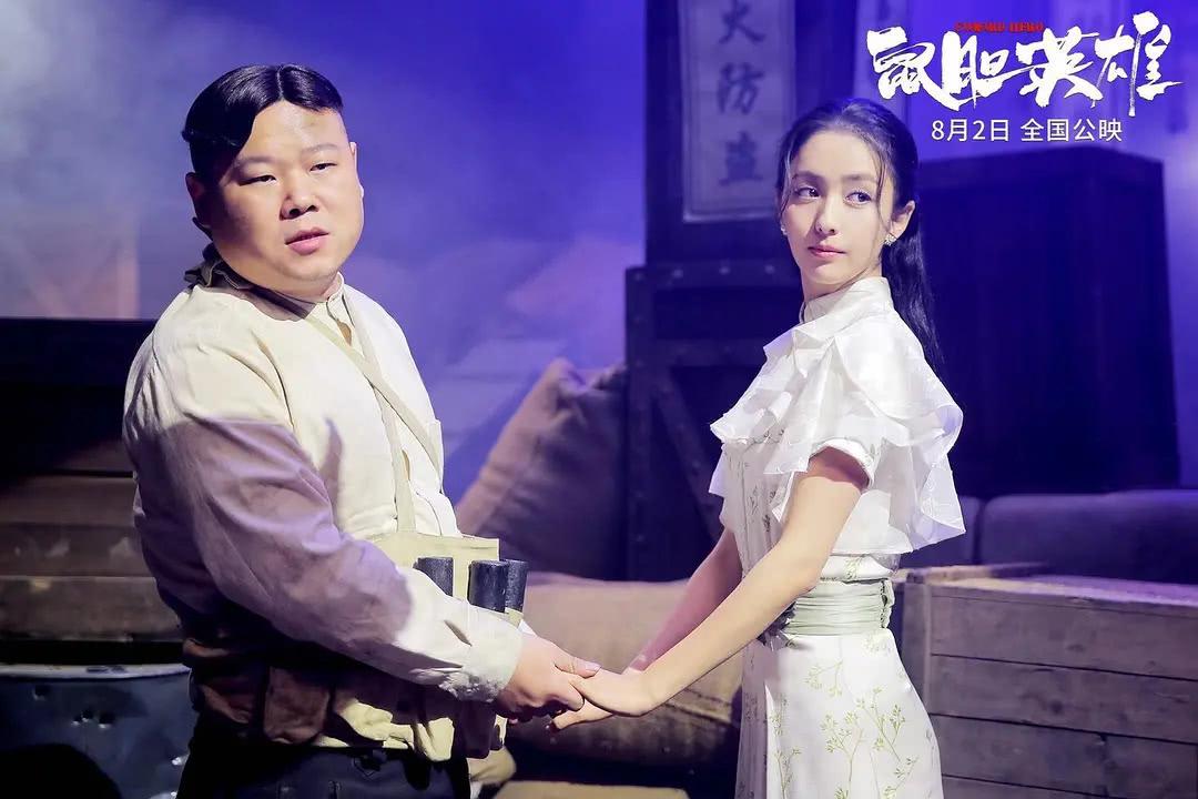 首日开画1992万,岳云鹏新片扑街了,佟丽娅惊艳全场也带不动