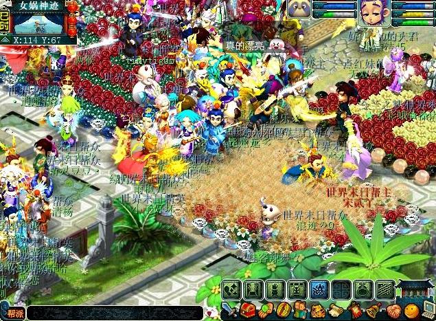 梦幻西游:东海岩洞聚集大量小号玩家退游,数量超50,啥意思?