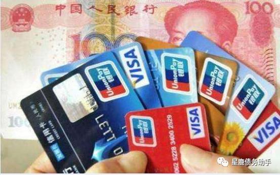 信用卡逾期后,銀行不同意議商分期還款,拖到被起訴是否就能議商了?