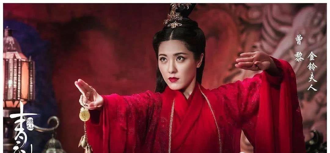 《青云志》金铃夫人,还参演了哪些现代剧