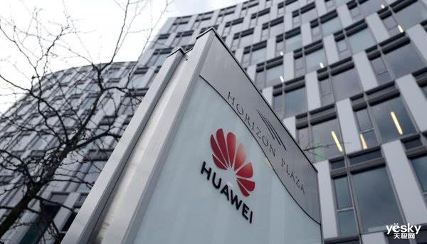 <b>华为董事长梁华:华为手机海外业务已经恢复80%</b>