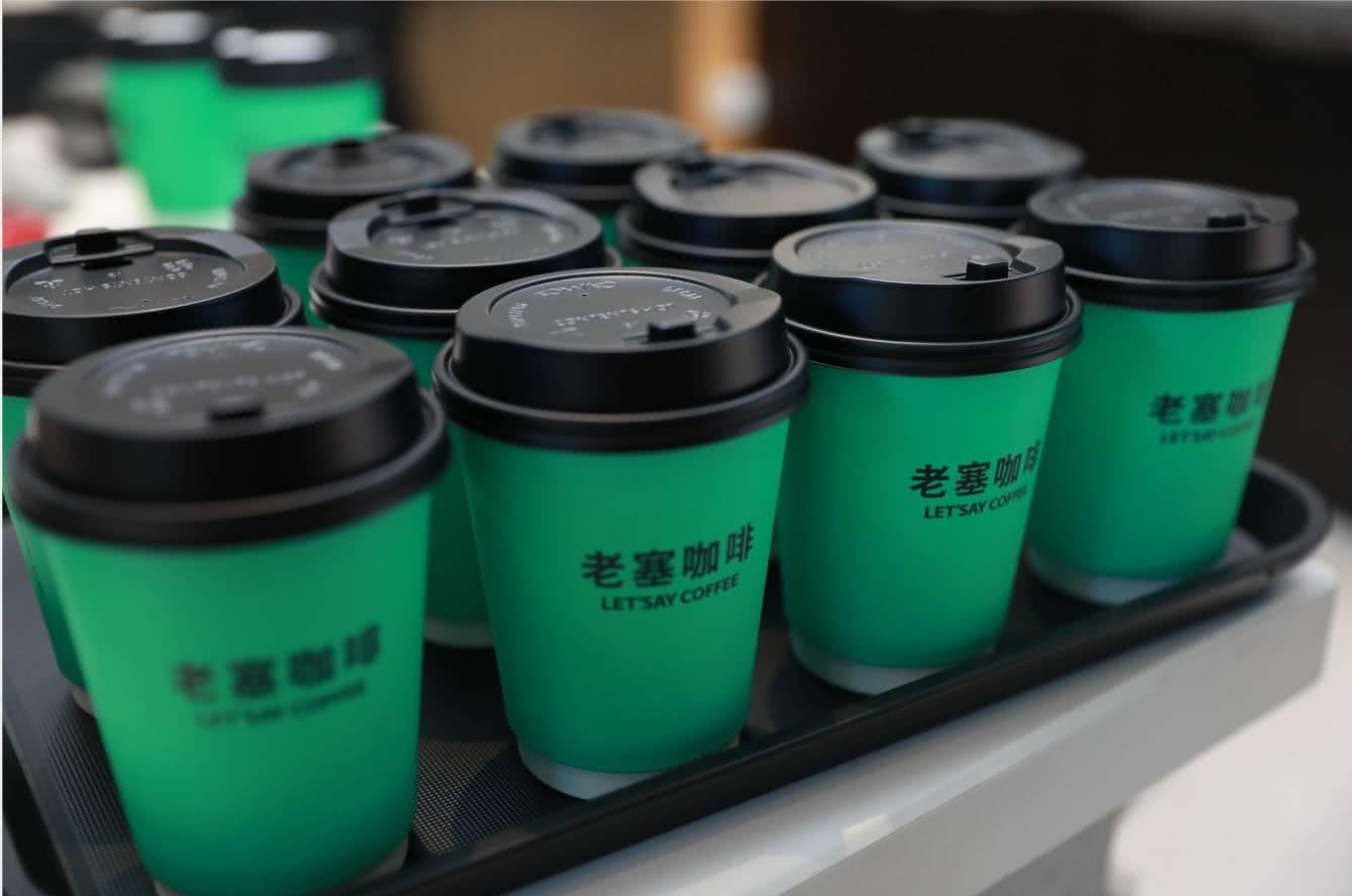 """闽南传统咖啡""""老塞""""的数字化转型:中台让后院变前厅"""