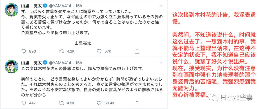 方法 木村 花 自殺