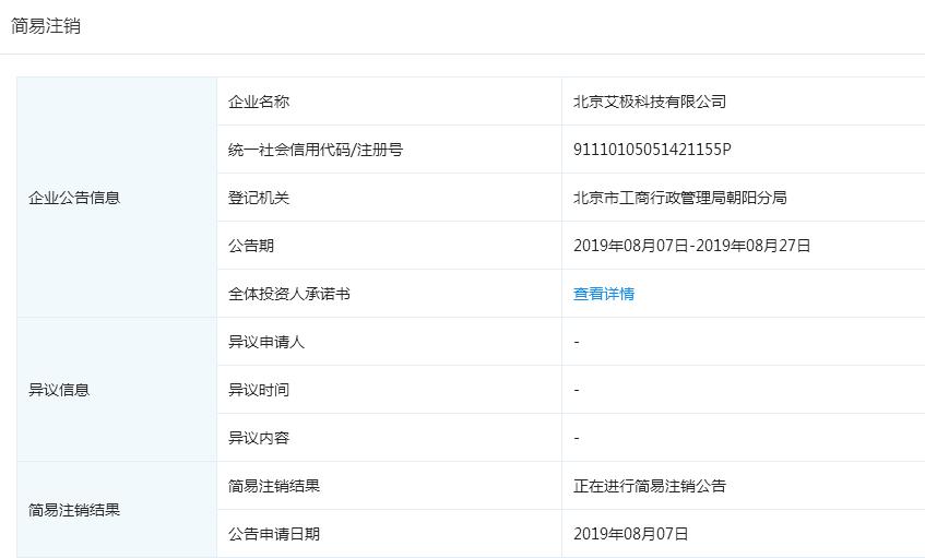 0?fmt=jpg&size=32&h=511&w=847&ppv=1