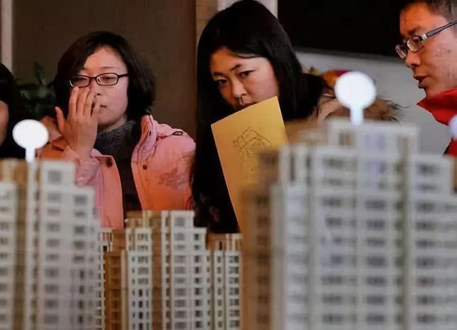 """2020年持币还是买房?搞清楚楼市这""""三个问题"""",答案一目了然"""