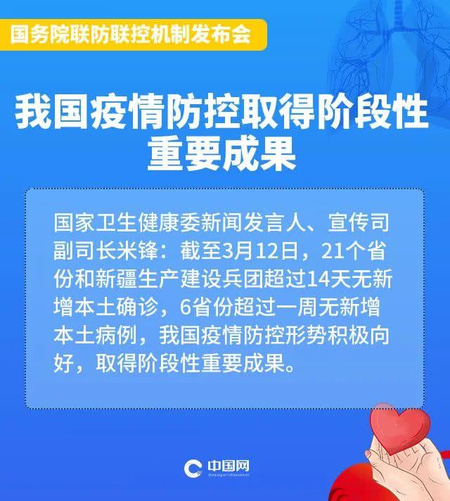 商务部:中国可能是世界投资避险的最佳区域
