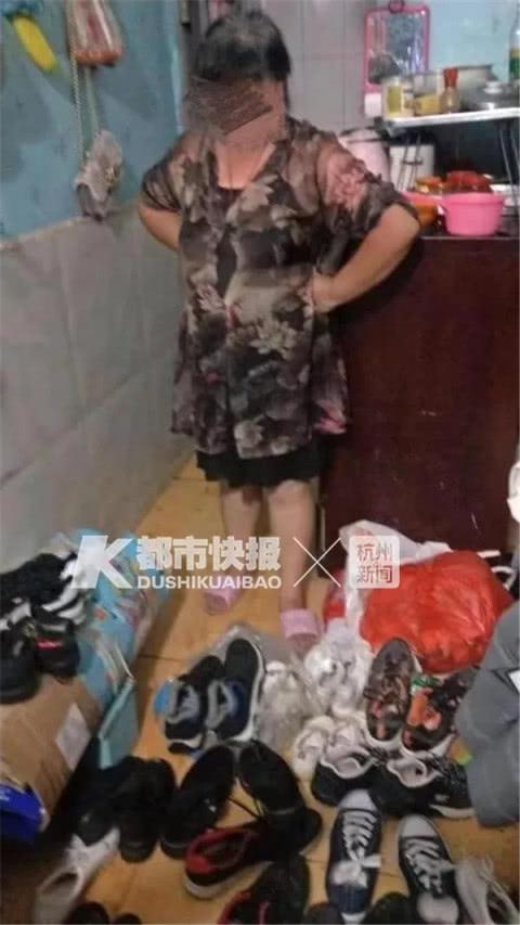 杭州一女子藏了别人的耐克、阿迪达斯,还理直气壮称拿旧鞋不算偷