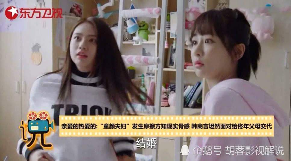 亲爱的:韩商言穿西服好帅呀,上门提亲许诺终生,一番陈词很感人