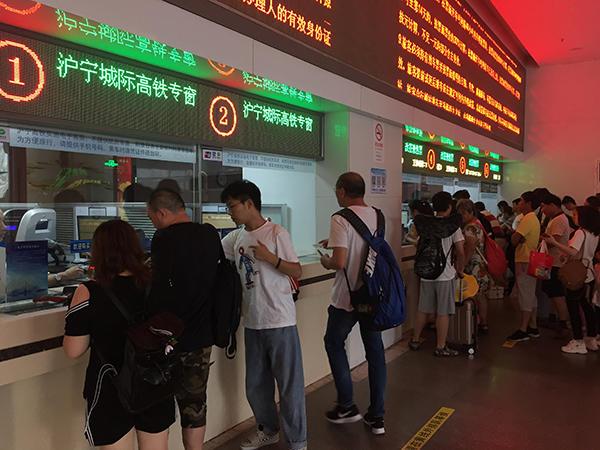 沪宁城际铁路试点电子客票首日,购票、进站流程有何不一样?