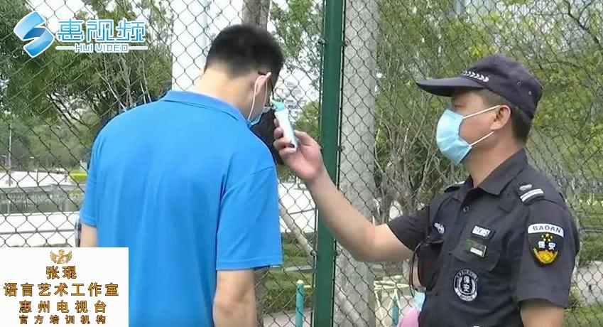 惠州:部分体育场馆陆续开放 市民运动健身可提前预约
