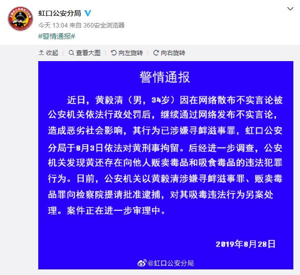 黄毅清被批捕,黄奕带女儿与友人聚会,铛铛和小朋友玩耍心情好