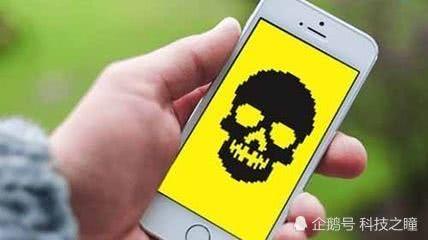 小心!手机如果出现这些症状,可能就是中病毒了!