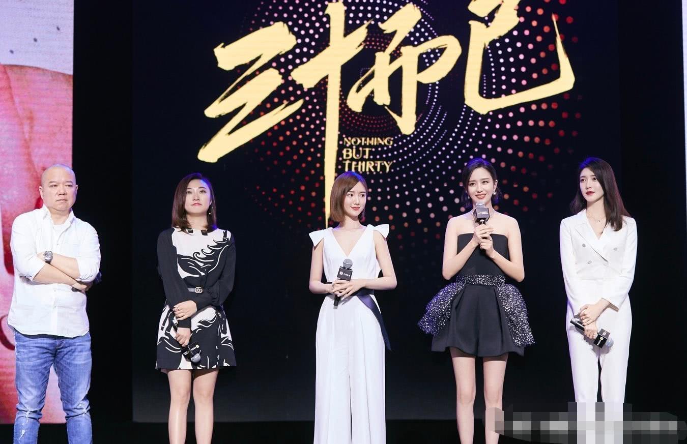 《三十而已》开机,童瑶接替佟丽娅角色,与江疏影毛晓彤3人飙戏