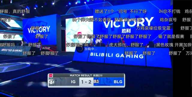 iG在过山车、RNG赢不了强队,LPL在S9还有丁点希望吗?