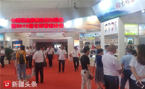 4年间 中国石油助力新疆特色农副产品销售达1.1亿元