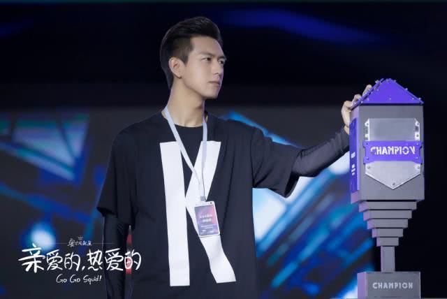 因人数不够,李现粉丝活动取消!网友:就不能买几个假粉凑一下?