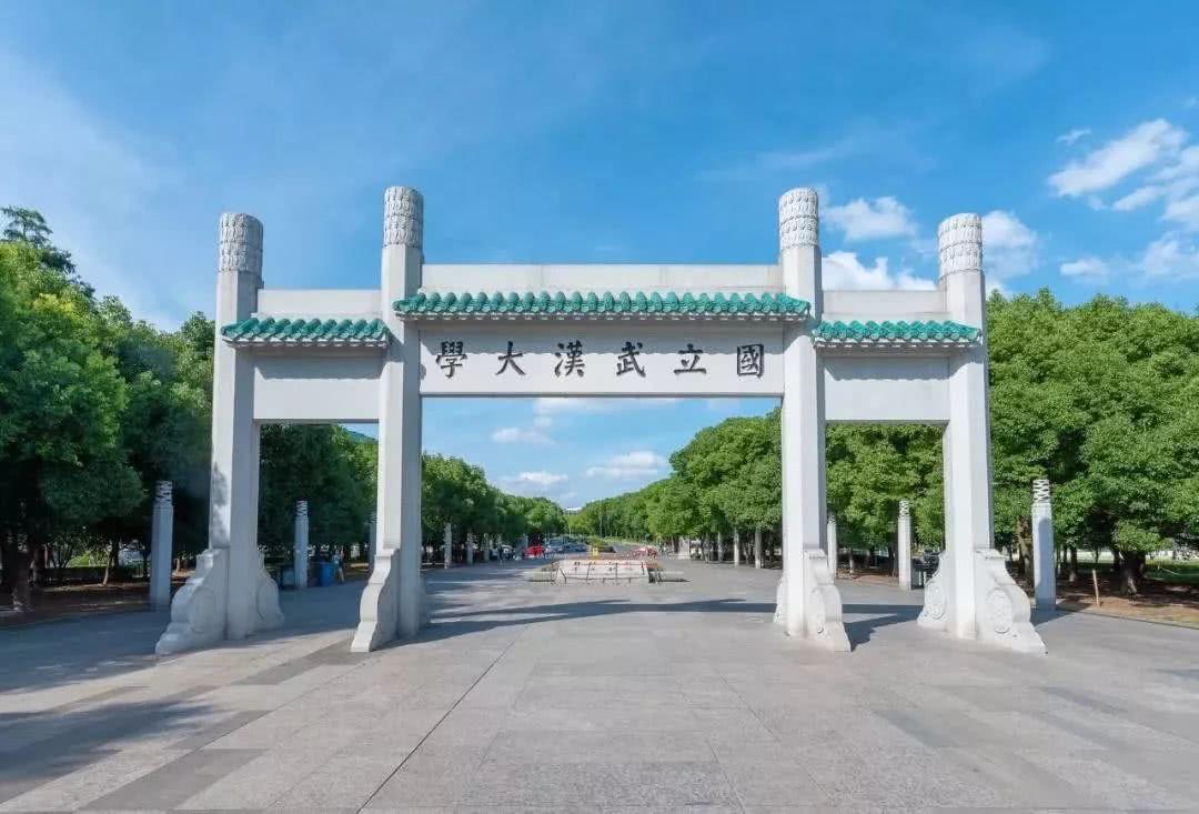 武汉大学清退92名外国留学生
