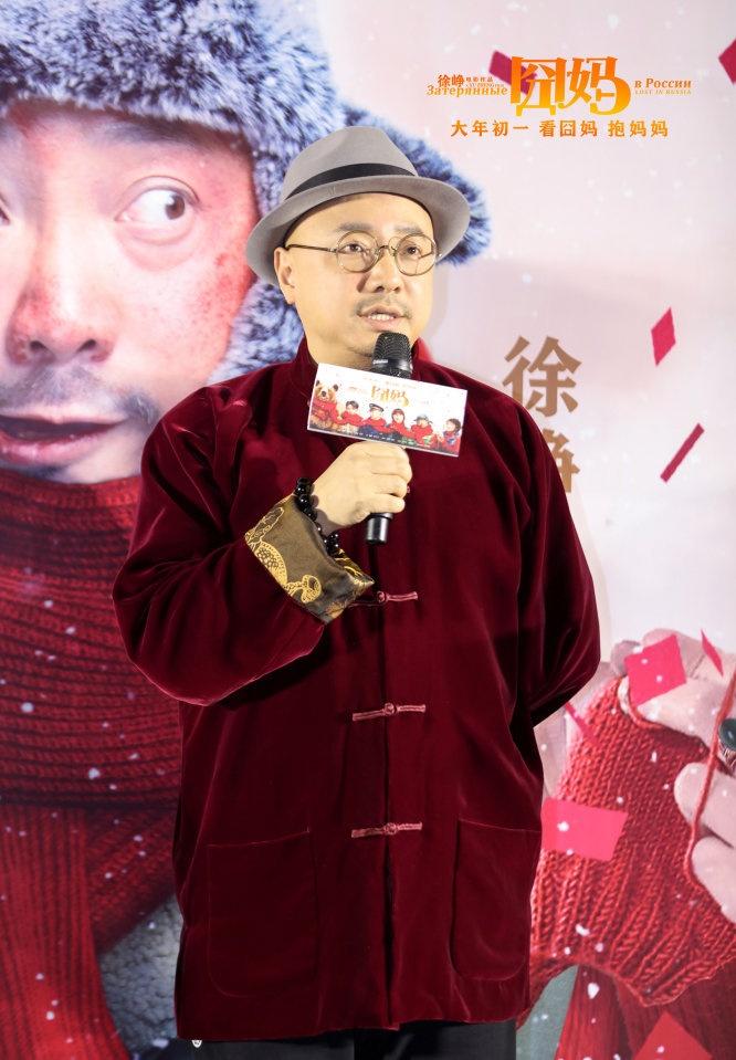 浙江省电影行业谴责《囧妈》,列三点理由引热议,表示将抵制徐峥电影