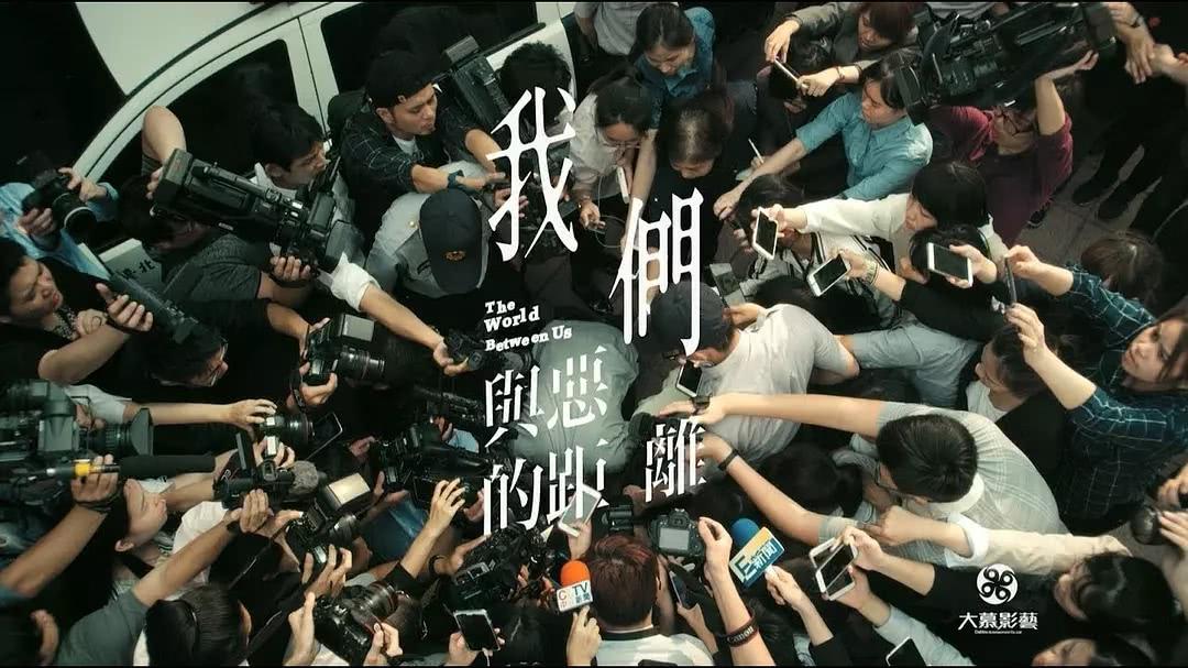2019十部高分电视剧,《宸汐缘》无缘前五,第一实至名归