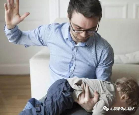 父母经常打骂孩子会有哪些影响