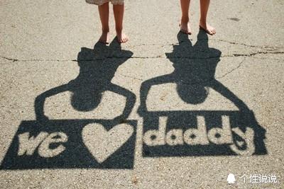 【父亲节】总是向你索取,却不曾说谢谢你,直到长大以后,才懂得你不容易。插图